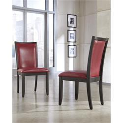 D Dining UPH Side Chair (2/CN)  Image
